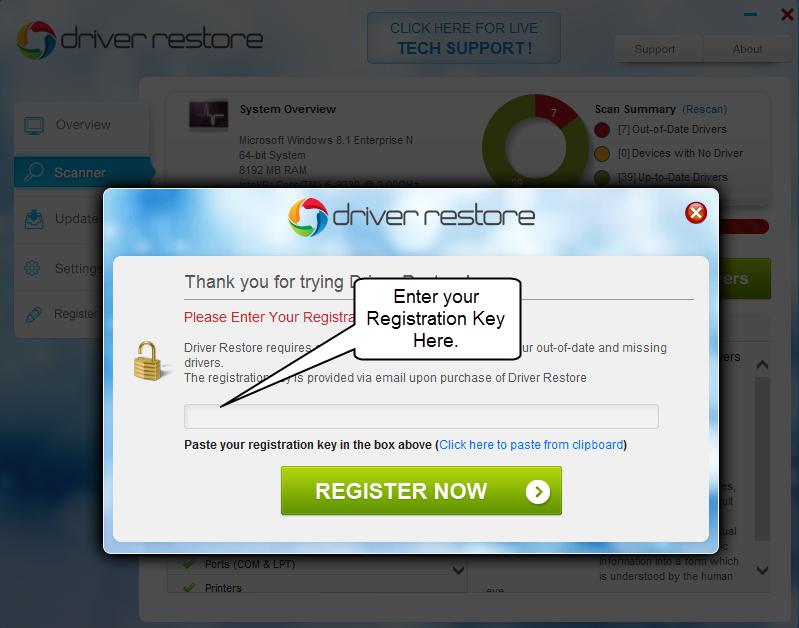 driver support registration key 2017